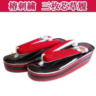 新品送料込み 黒鼻緒 椿刺繍草履 卒業式 ASW014