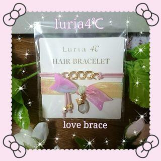 【luria4】限定ブレスレットアクセサリーセット