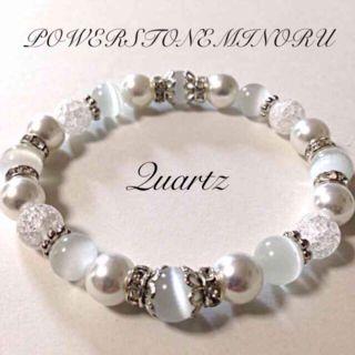 銀姫可愛いレディースのパワーストーン 数珠