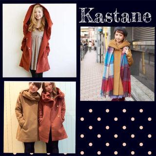 【kasutane】ボリュームフード コート