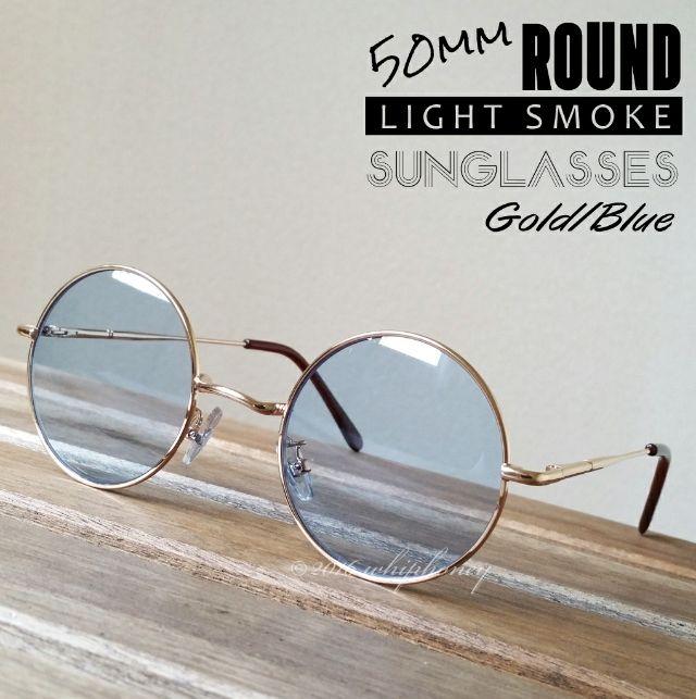 ゴールドフレーム丸眼鏡 だて眼鏡 ライトスモークラムネブルー