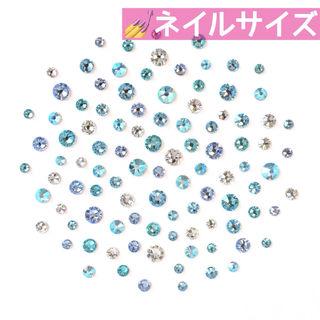 *ネイルサイズ【スワロフスキー】 水色mix 100粒