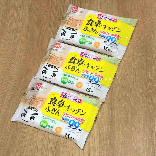 [日本製]激落ちくん 食卓・キッチンふきん(15枚入×3袋)