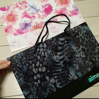エメフィール ショップ袋 紙袋2点セット