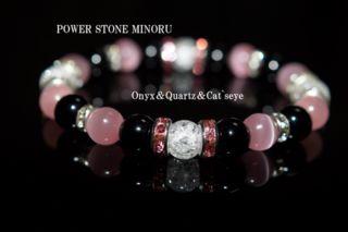 ピンクと黒の可愛いパワーストーンレディース 数珠