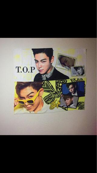 BIGBANGスローガン