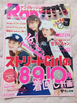 雑誌Popteen&Ranzuki