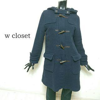 w closet*ロングダッフルコート