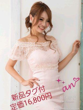 【新品】激安 an (Andy) ドレス 定価16,800円