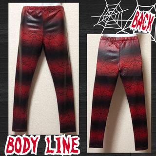 【新品/BODY LINE】ボーダー×蜘蛛の巣レースレギンス