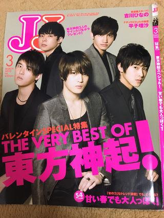 東方神起 JJ 雑誌 表紙のみ レア