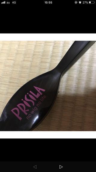 プリシラ く