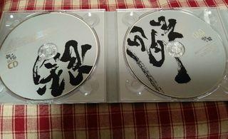 銀魂 CD