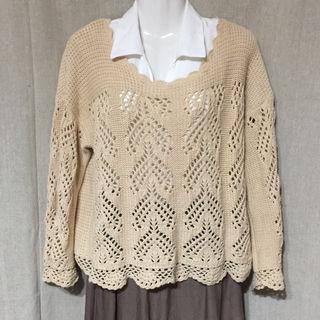 ローリーズファーム透かし編みセーター