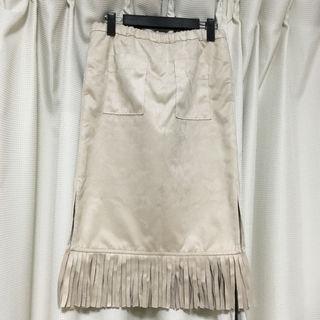nikoAndフリンジスゥエードスカート