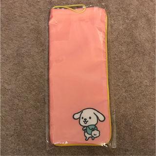 【新品】ダス犬のペットボトルカバー