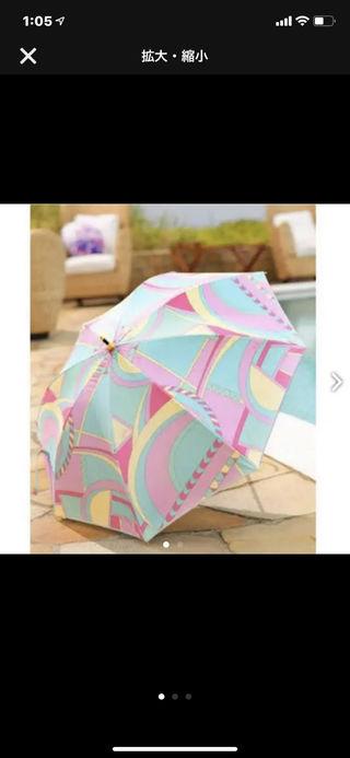 新品、タグ付き、レディーマーブル傘