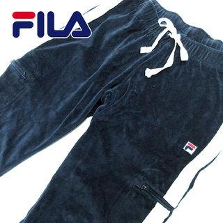 美品!! FILA フィラ パイル地 裾絞りパンツ V9