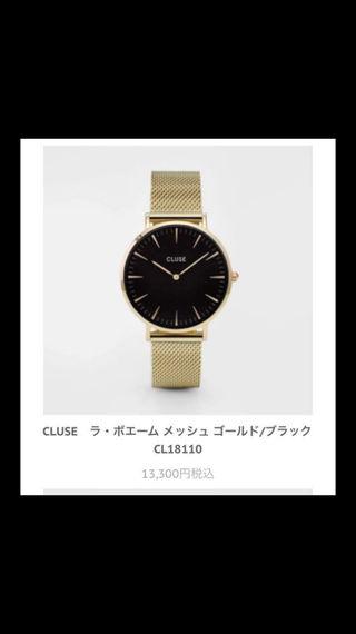 CLUSE メッシュベルト腕時計