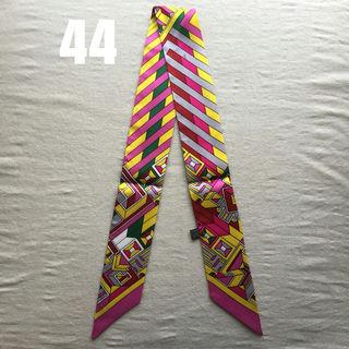 【大人気】シルクツイリーバッグスカーフ #44アリアドネの糸