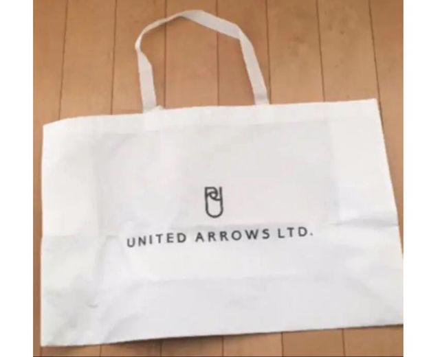 (送料無料)UNITED ARROWS ショップ袋(UNITED ARROWS(ユナイテッドアローズ) ) - フリマアプリ&サイトShoppies[ショッピーズ]