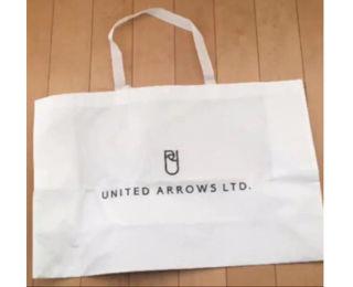(送料無料)UNITED ARROWS ショップ袋