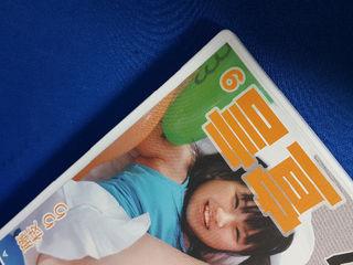 藤枝りり DVD