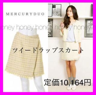 10,164円MERCURYDUOツイードラップスカート