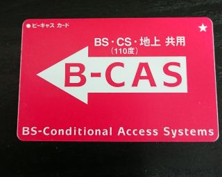 BCASカード(赤)