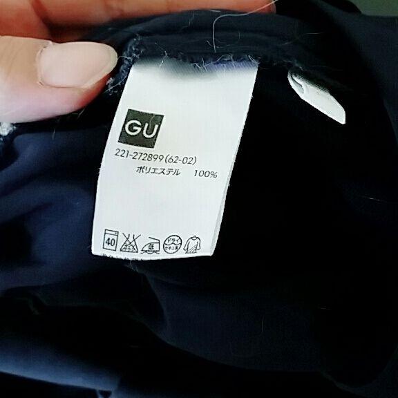 【GU】ガウチョパンツ