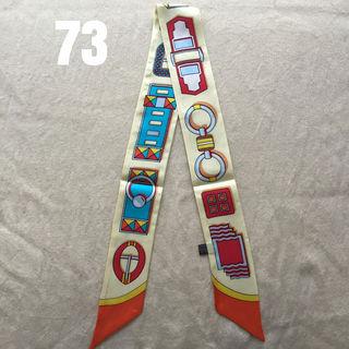 【大人気】シルク ツイリースカーフ #73 カレアンブックル