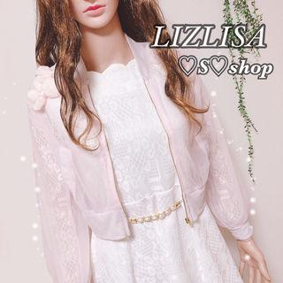 【新品未使用】LIZLISA肩リボンシースルーブルゾン