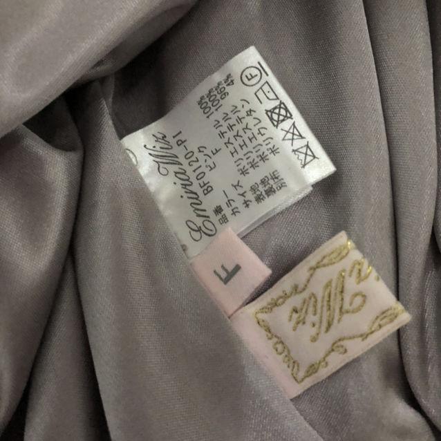 定価1.5万2018AW完売新同EmiriaWizスカート