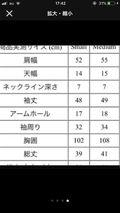 新品 FOREVER21 ニット トップス シンプル