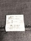 レディース・デニムベスト/ジレ