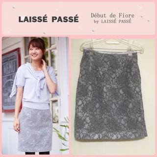 LAISSE PASSEウエストサテントリムタイトスカート