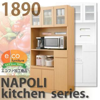 ナポリキッチン食器棚【エコファ加工商品】1890