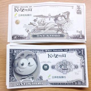 キッザニア キッゾ 25枚