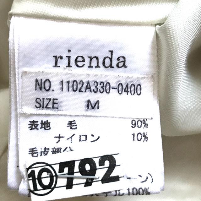 リエンダ  rienda   リアルファーつき コート