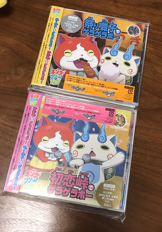 妖怪ウォッチCD+DVD 2組セット