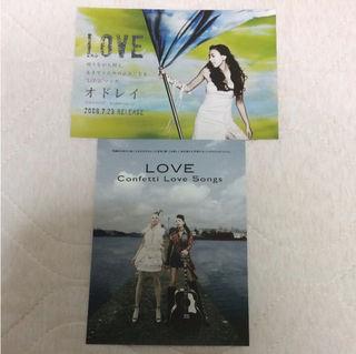 LOVEポストカード2枚セット