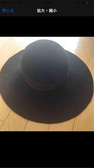 ローズブリット帽子