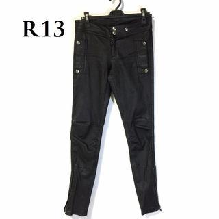 R13 アールサーティーン☆ラムレザーバイカーパンツ