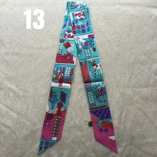 【大人気】シルクリボン バッグスカーフ #13 メゾンドカレ