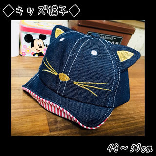 【新品*子供】ねこみみキャップ帽子