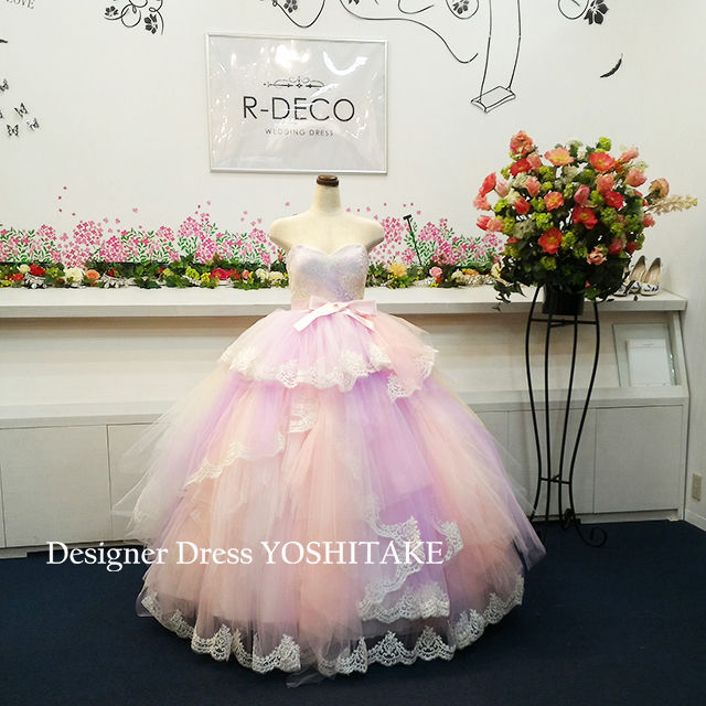 ウエディングドレス(パニエ無料) ピンク虹色スカート