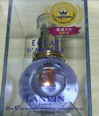【最安値】ランバン エクラ ドゥ アルページュ 30ml
