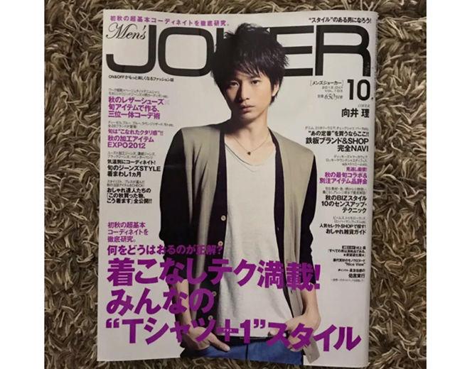 men's JOKER - フリマアプリ&サイトShoppies[ショッピーズ]