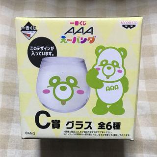 AAA 一番くじ C賞 グラス 浦田