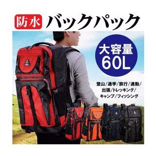 ★大容量60Lバックパック★ディバッグ★リュックサック★
